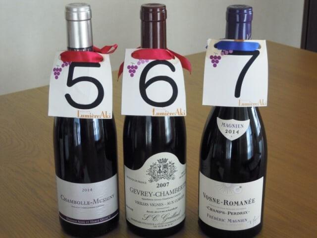 ルミエールアキ:フランス赤ワイン、イベント
